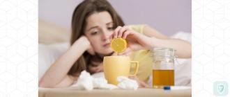 Питание и при гриппе