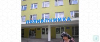 Экспертиза трудоспособности в Украине