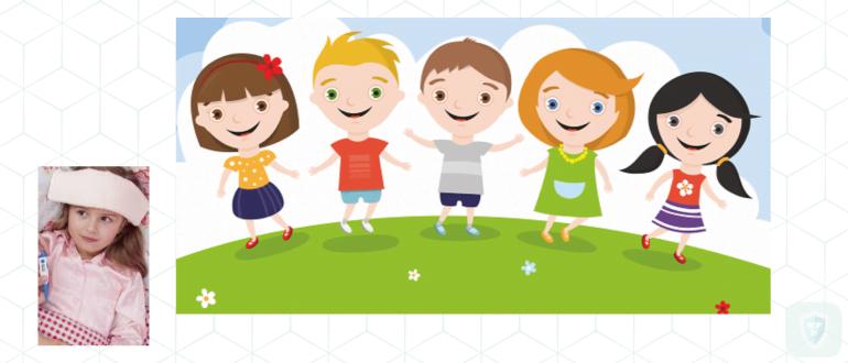 Детский коллектив и инфекции
