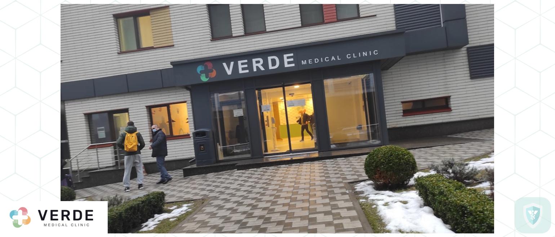 Медицинская клиника Verde Киев